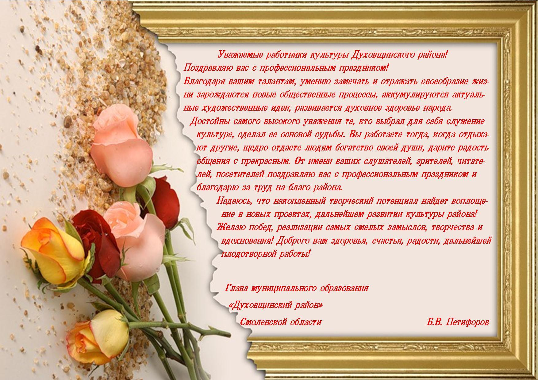 Поздравление работника женщину с юбилеем